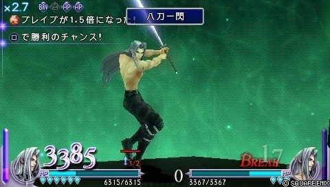 Shirtless Sephiroth Shirtless S