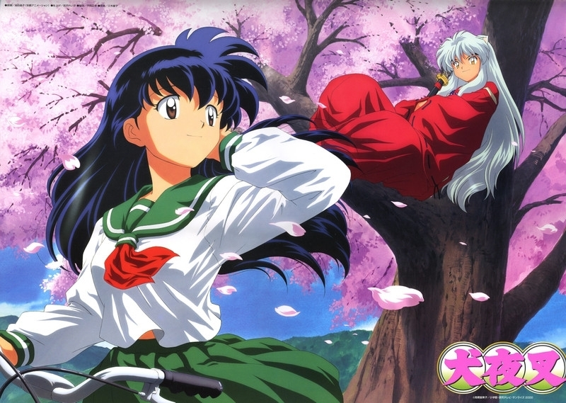 Inuyasha In Tree Inuyasha in a