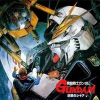 Gundam Char's Counterattack