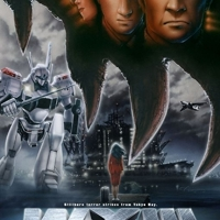 Patlabor The Movie 3 WXIII