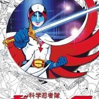 Kagaku Ninja-Tai Gatchaman