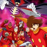 Cyborg 009 The Cyborg Soldier