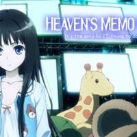 Heaven memo pad