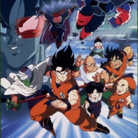 Dragon Ball Z Movie 03: The Tree of Might