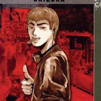 Great Teacher Onizuka manga