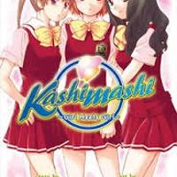 Kashimashi