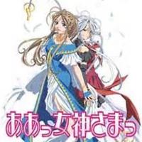 ah my goddess (Game)