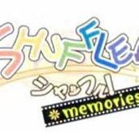 shuffle memories S2