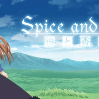 Spice and Wolf II: The Wolf and the Amber Melancholy