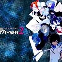 Devil Survivior 2: The Animation