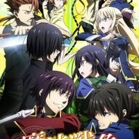 Mahou Sensou (Magical Warfare)