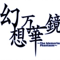 Touhou - The Memories of Phantasm