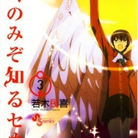 The World God Only Knows season 3