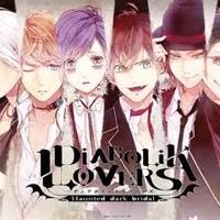 Diabolic lovers