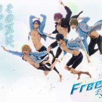Free! - Eternal Summer