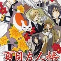 Natsume Yuujinchou LaLa Special: Nyanko-sensei to Hajimete no Otsukai