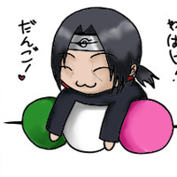 senjuyoshi