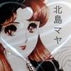 ashori