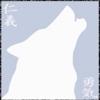 whitewolf_3