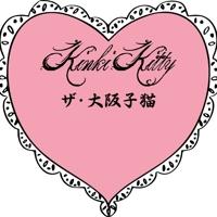 Kinki Kitty