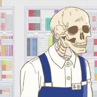 Skull-Face Book Seller Honda-san