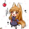 foxfire1337