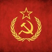 sovietskeleton