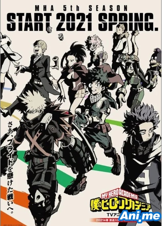 New Promo Video And Visual Reveals Spring 2021 Premiere Of My Hero Academia Season 5 Ani Me Watson reviews the latest arc from the my hero academia anime. visual reveals spring 2021 premiere