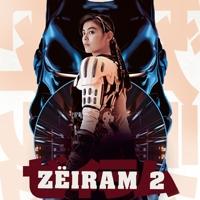Zeiram 2